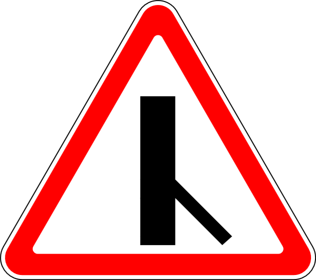 Картинка второстепенной дороги